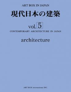 cover_arch5-231x299